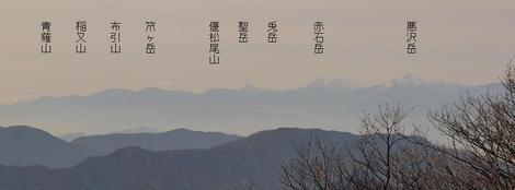 Takigo4